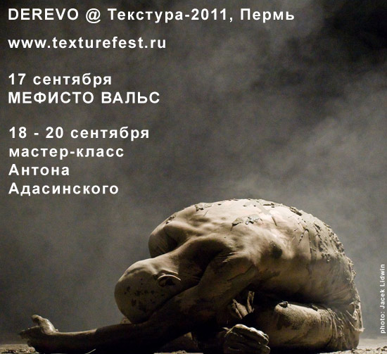 DEREVO at the Texture Festival in Perm (RU), 2011. Announcement poster. Photo - Jacek Lidwin